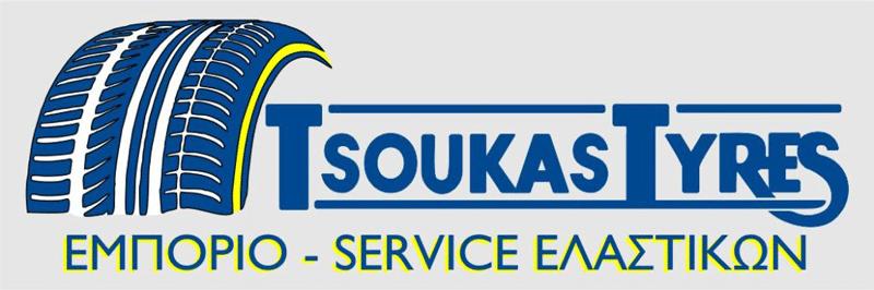 Τσούκας-Ελαστικά | Εμπόριο - Service Ελαστικών